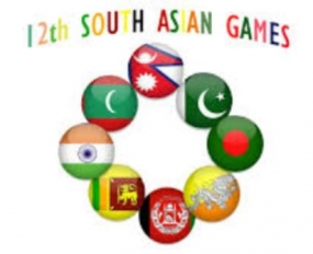 South Asian Games 2016 schedule: Dates and venues of 23 sports disciplines