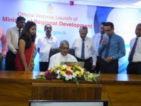 Regional Development Ministry website launched
