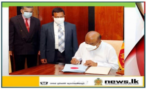 , Hon. Speaker of Parliament, endorse the certificate on the Petroleum Resources Bill, The World Live Breaking News Coverage & Updates IN ENGLISH