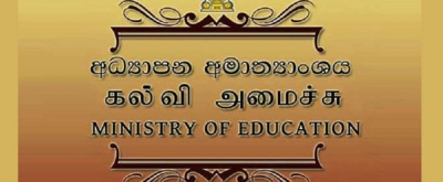 Resurrected scholarship results to be released today