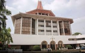 New Anti-Corruption High Court begins sittings next week