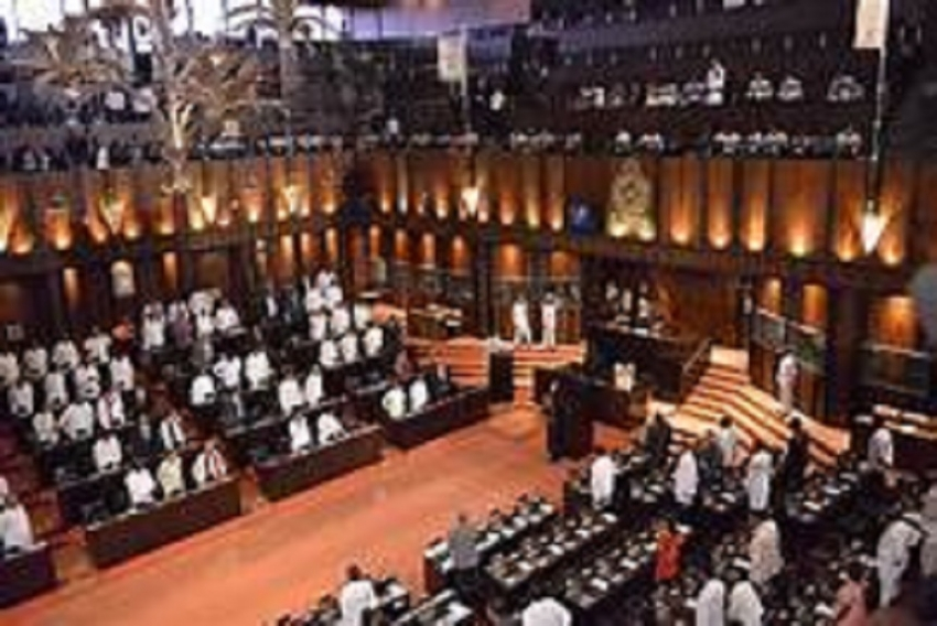 Parliament receives copies of petitions filed in SC