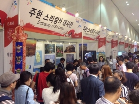 Sri Lanka participates in  Korea's Busan International Travel Fair (BITF)