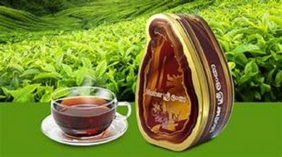 Pay special attention to brand name Ceylon Tea'