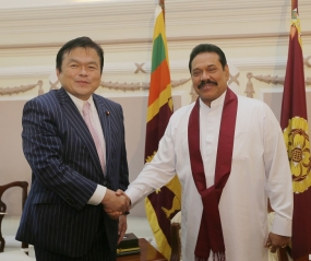 Japan's State Minister of Economy, Trade and Industry Calls on President Rajapaksa