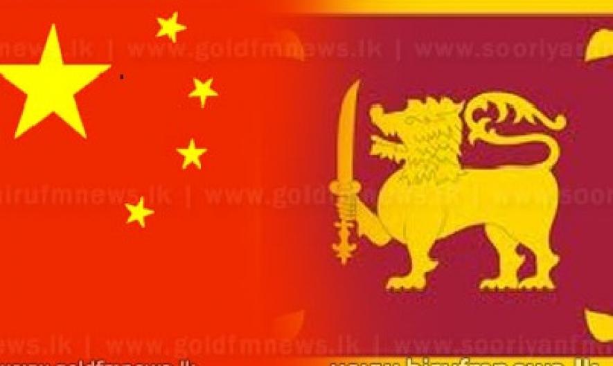 China Sri Lanka Signs Free Trade Agreement