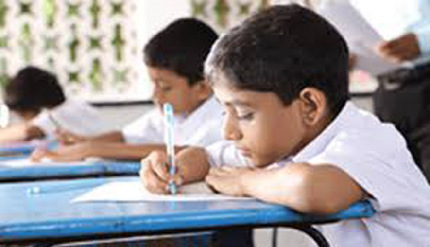 Evaluation of grade 5 scholarship exam begins today