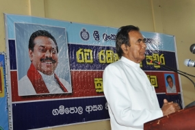 Presidency should be executed constantly, to sustain Sri Lanka as an independent  country - PM