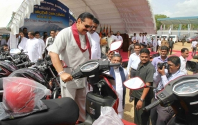 Motor Cycles to State Sector Field Officers