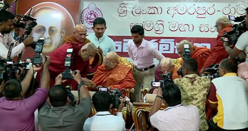 Amarapura and Ramanya chapters sign agreement to combine