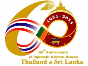 Sri Lanka and Thailand launch diamond jubilee celebrations of diplomatic relations