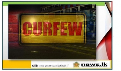 7,931 arrested for curfew violations - special operation in Colombo