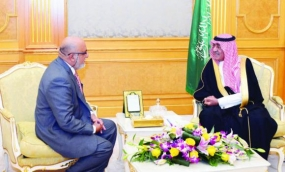 Saudi-Lanka talks focus on investment, tourism