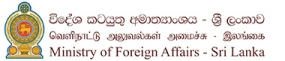 Anyone in Sri Lanka or overseas can share information with OMP