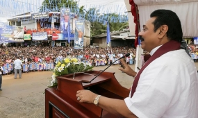 President Attends Campaign Meeting at Yatawatte, Matale