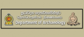 Archaeological Department marks 125 years today