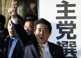 Japan PM Abe re-elected with two-thirds majority