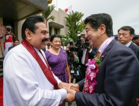 President Rajapaksa Welcomes Japan's PM Abe, Unveils Phase 2 of BIA Development Project