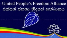 President Rajapaksa will record a resounding victory  - SLFP