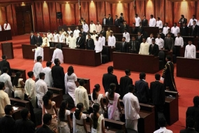 9th Session of Second Sri Lanka Youth Parliament on July 26, 27