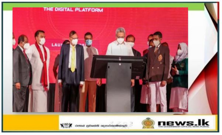 """""""Digital Platform"""" launched to obtain ideas on new education policy"""