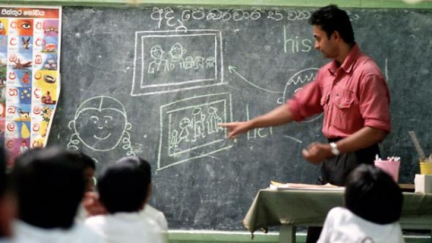 Applications for Teacher Transfers should reach before August 01