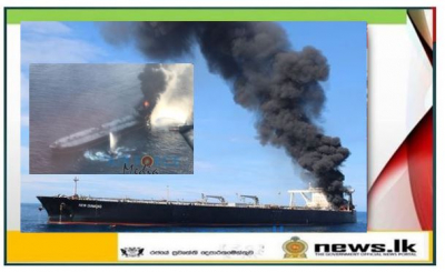 Press Release     Related to the press release- under the title 'Fire breaks out on Panama-flagged New Diamond oil tanker' issued on 04th September 2020