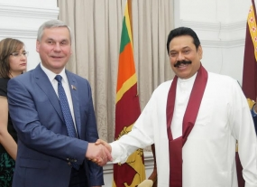 Sri Lanka and Belarus Explore Stronger Cooperation in Fisheries Sector
