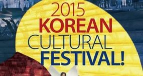 Korean Cultural Festival 2015 begins today
