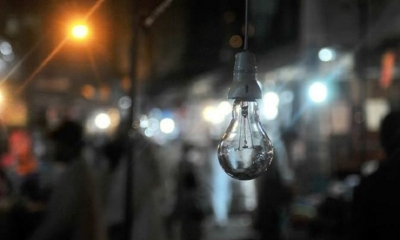 Power cuts to end tonight