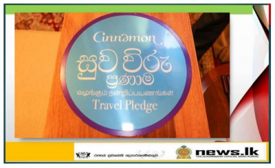"Cinnamon Hotels & Resorts offers a holiday package for ""Suwa-Sewa Wiruwo"""