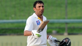 Younis Khan's Unbeaten Ton Leads Pakistan to Series Victory over Sri Lanka
