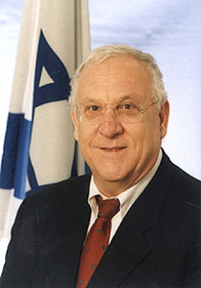 Reuven Rivlin Chosen as Israel's Next President