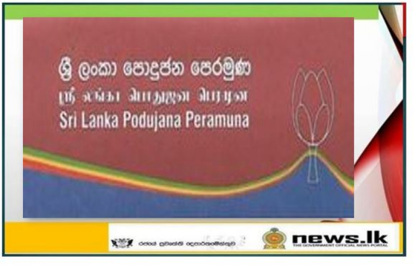 The National List appointments of   Sri Lanka Podujana Party  was handed over to Election Commission