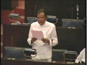 Appropriation Bill 2015 presented in Parliament