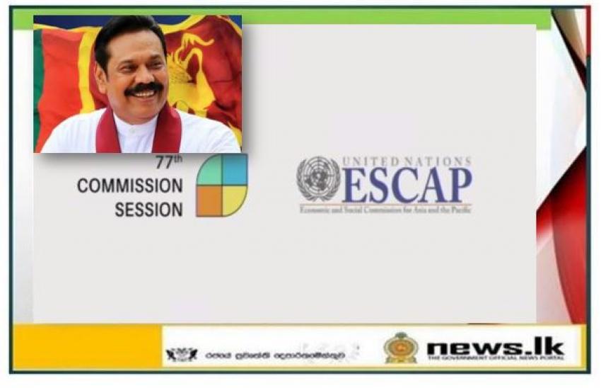 Prime Minister Mahinda Rajapaksa Addresses the 77th Session of UNESCAP