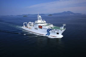 Korean research vessel 'ISABU' departs today
