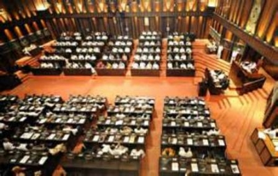 Special Parliamentary sitting on Wednesday