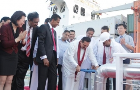 President Opens Fuel Bunkering Terminal and Storage Facility at MRMR Port