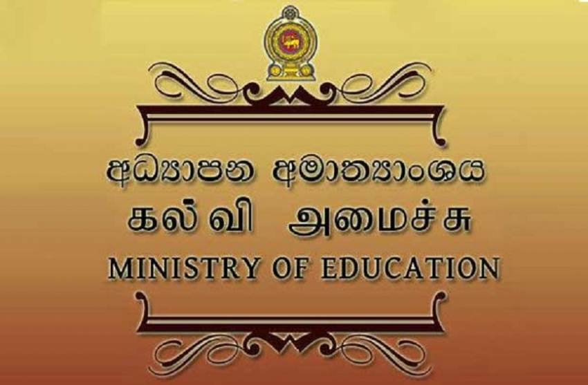 7more schools to be added to the NationalSystem