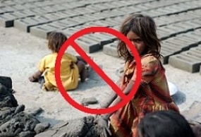 World Day against Child Labour is observed today