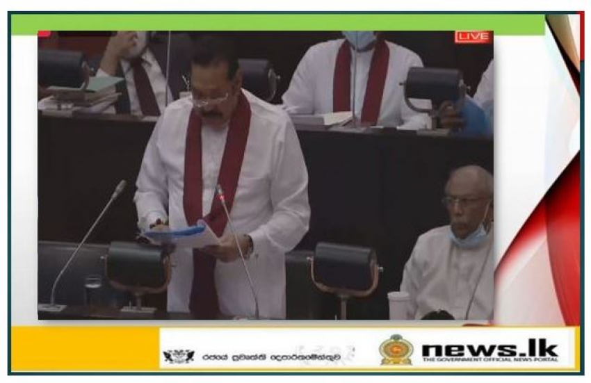 All those responsible for the brutal Easter Sunday terrorist attacks will be brought to justice – Hon. Prime Minister Mahinda Rajapaksa