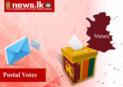 OFFICIAL ELECTION RESULTS PARLIAMENTARY ELECTION - 2020   Polling Division : POSTAL District : Matara
