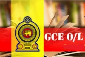 GCE O/L Exam will commence on December 09