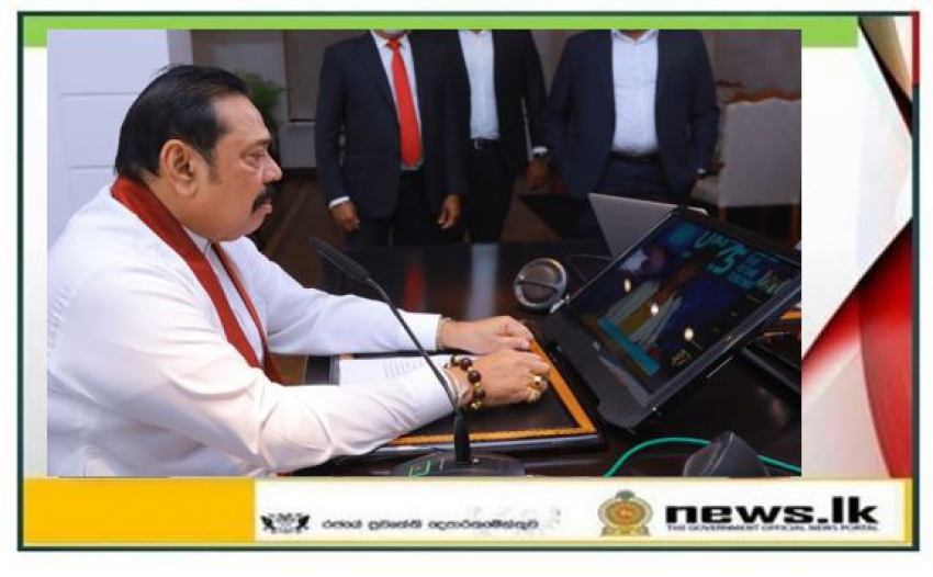 Prime Minister Reaffirms Sri Lanka's Commitment to Achieving SDGs