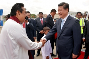 President Rajapaksa Welcomes China's President Xi