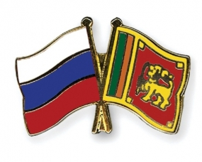 """Days of Sri Lanka""by Sri Lankan Embassy in Moscow"