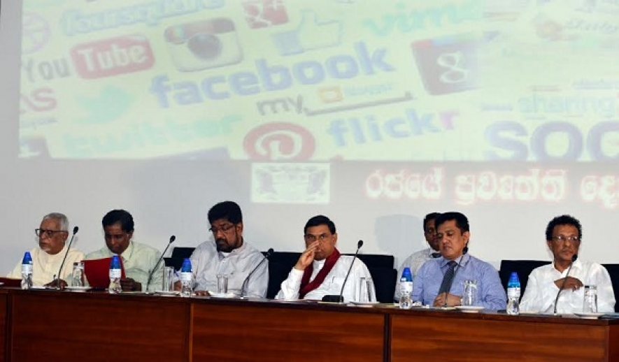 "Workshop on ""Social Reconciliation and the use of Media"""
