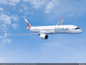 SriLankan Airlines achieve new benchmark rate with USD 175 million bond