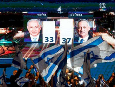 Israel's Netanyahu secures election victory